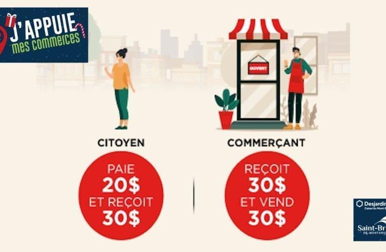 Une nouvelle campagne de la ville pour encourager les commerces locaux: J'achète 20$, je reçois 30$!